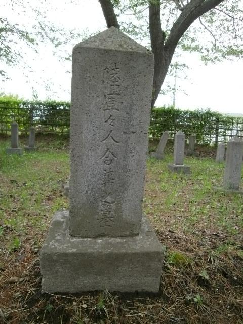 青森陸軍墓地その3 (23)