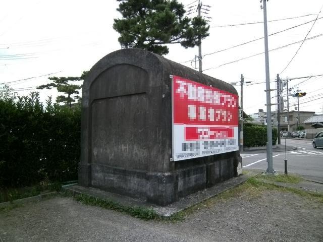 藤枝弾薬庫? (3)