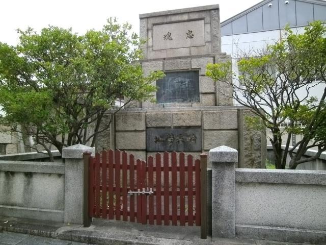 真田山公園 騎4 (6)