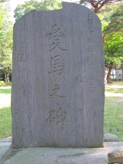 金沢駐屯地内 (2)