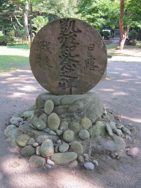 金沢駐屯地内 (4)