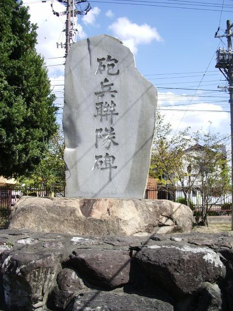 善通寺山砲連隊その1 (5)