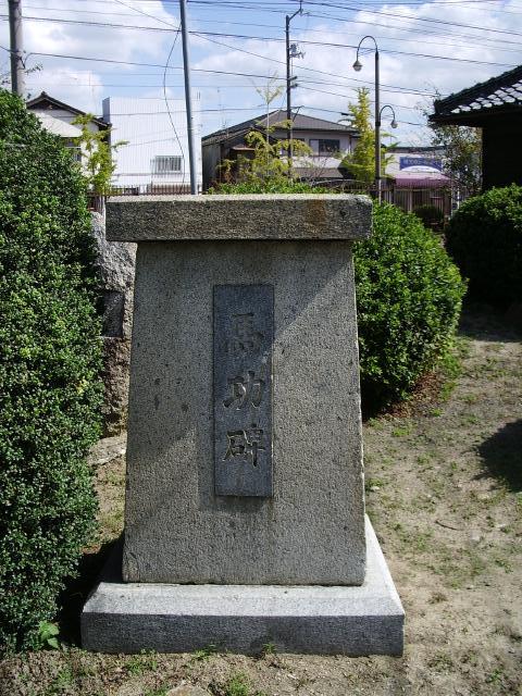 善通寺山砲連隊その1 (3)