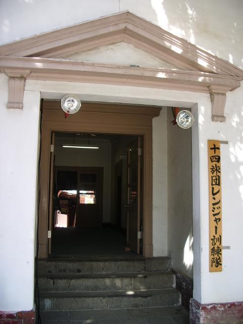 山砲11将校集会所 (5)