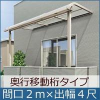 kantoh-house_mt049.jpg