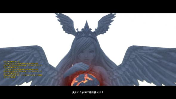 DN+2014-08-10+20-52-43+Sun_convert_20140812163626.png
