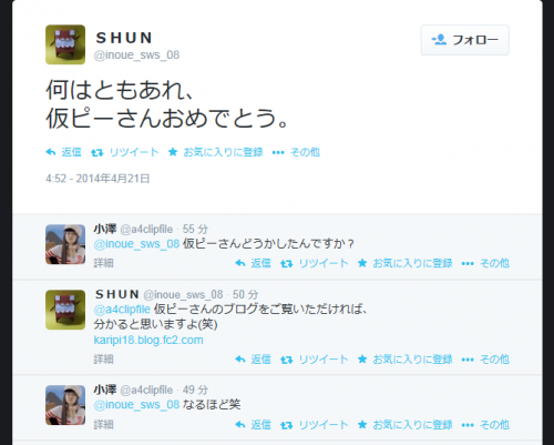 201404211.png