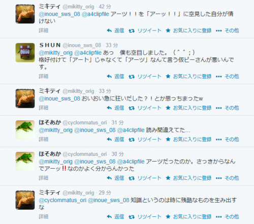 201404212.png