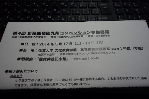 DSC03096.jpg