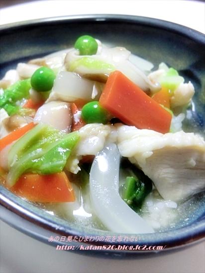 鶏肉の中華丼♪