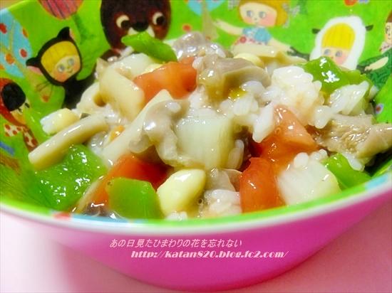 とろ~り山芋砂肝と野菜のあんかけ丼♪