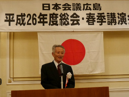 松浦雄一郎会長の開会挨拶