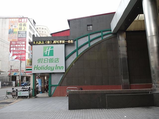 Taipei 021