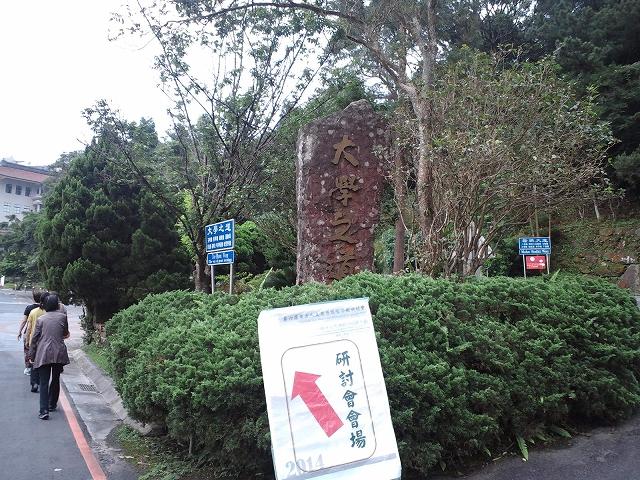 Taipei2 111