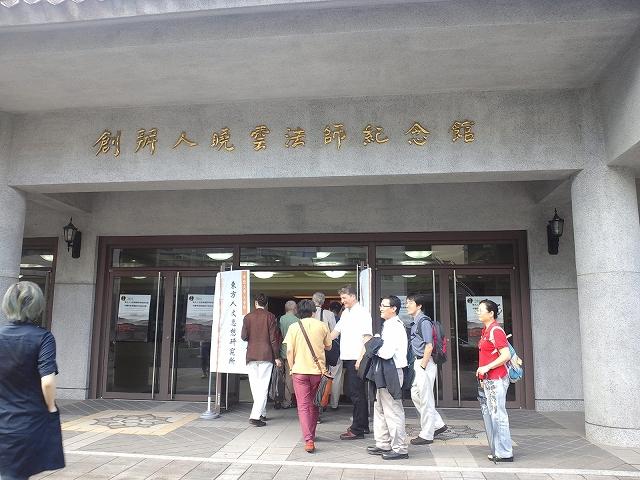 Taipei2 019