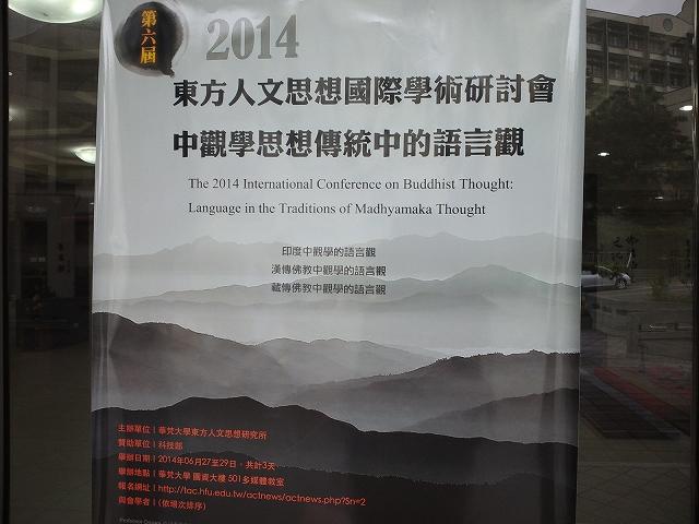 Taipei3 012