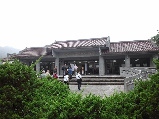 Taipei3 006