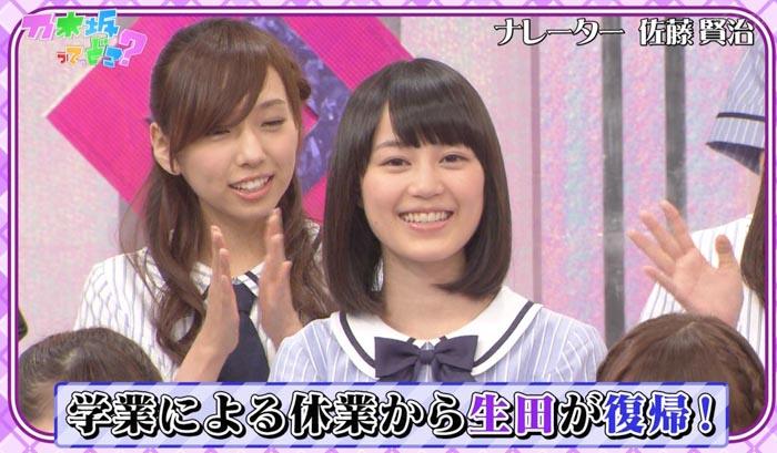 10th シングル選抜-生田絵梨花