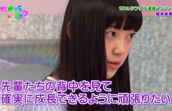 10th シングル選抜-堀