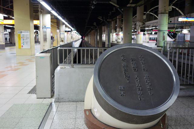 akebonoaomori0013.jpg