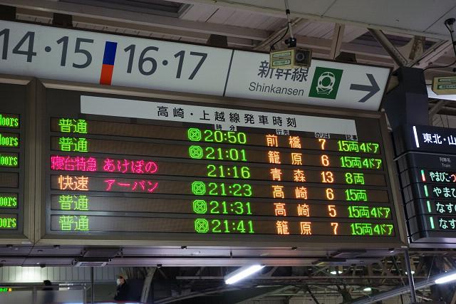 akebonoaomorii0017.jpg