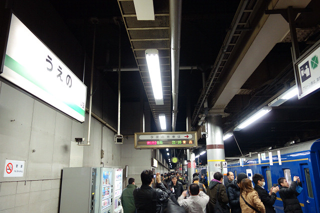 akebonoaomorii0020.jpg