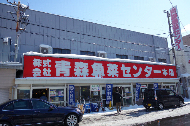 akebonoaomorii0041.jpg