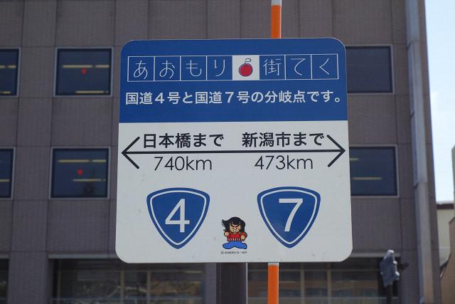 akebonoaomorii0045.jpg