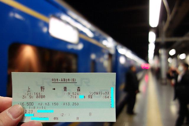 akebonoaomorii0059.jpg
