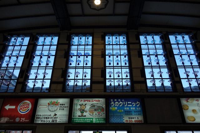 hokkaido2013w0096.jpg