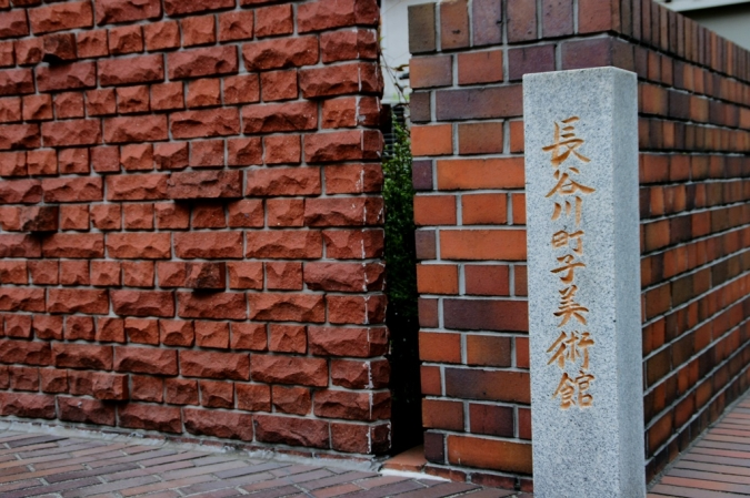 DSC05473桜新町