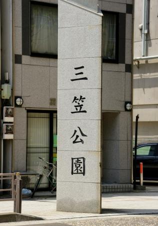 DSC05689横須賀