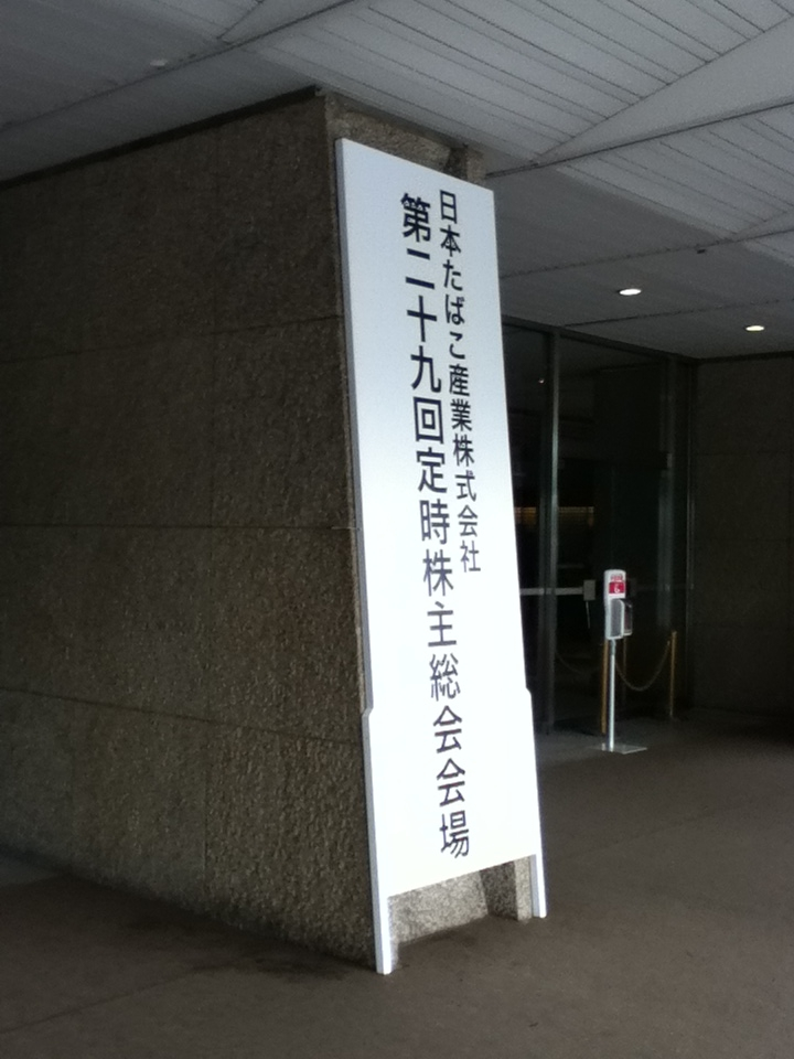 JT_Kanban.jpg