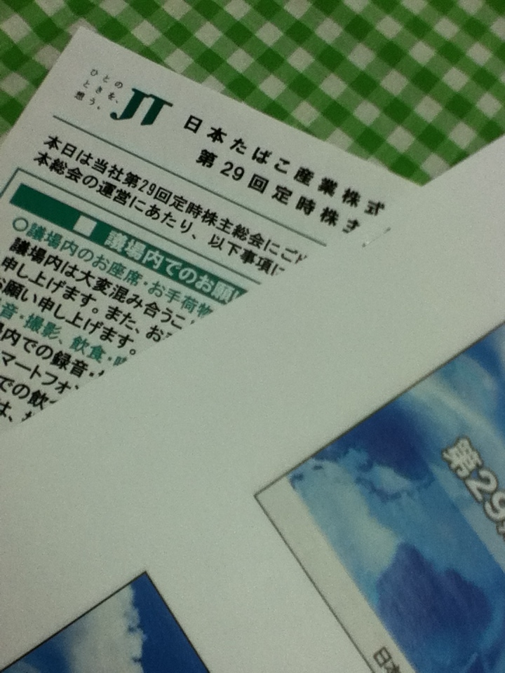 JT_siryou.jpg