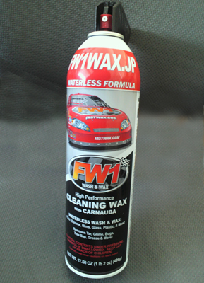 水を使わず洗車からワックスまで全部OK!FW1