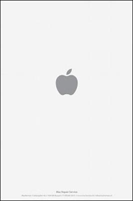修理屋(mac専門)の広告