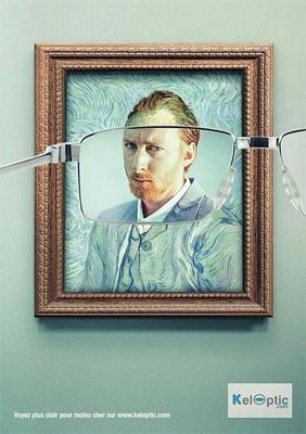 眼鏡の広告