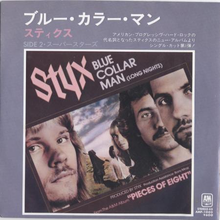 styx02_convert_20140605012014.jpeg