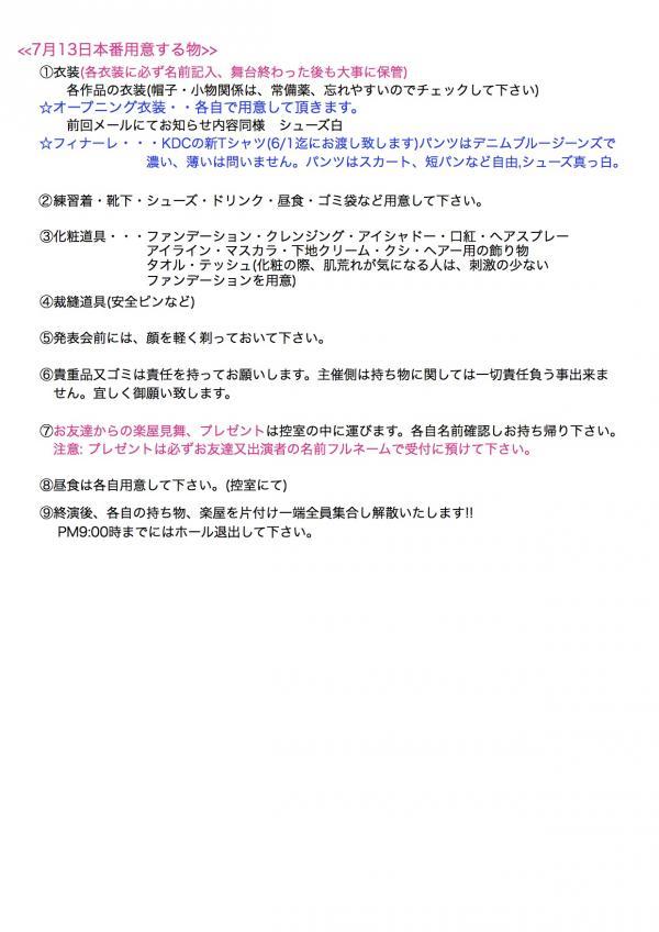 2+pdf_convert_20140519031623_20140519032137dfc.jpg