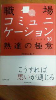 2014出版