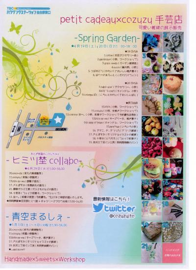 cozuzu2014420