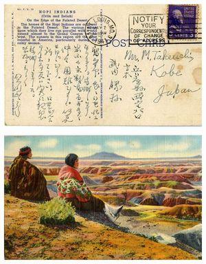 賀川の絵葉書