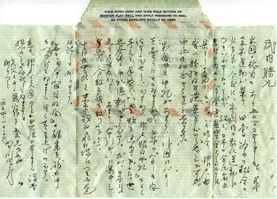 賀川の書簡