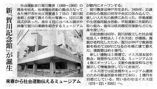 0912133写真3(新聞)