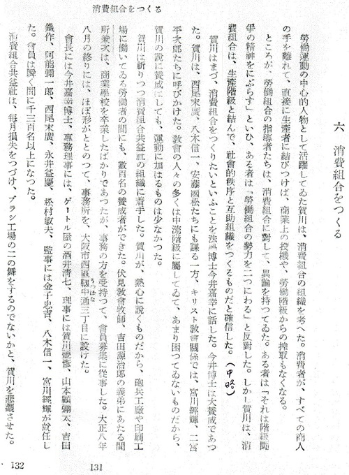 1横山文章