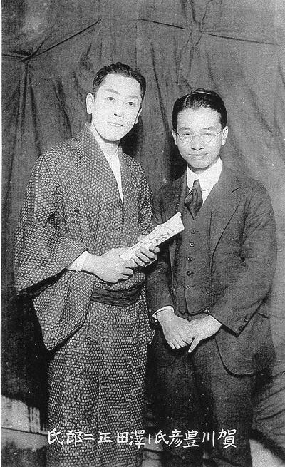 賀川と役者