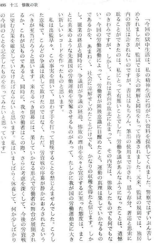 熱い港文章6