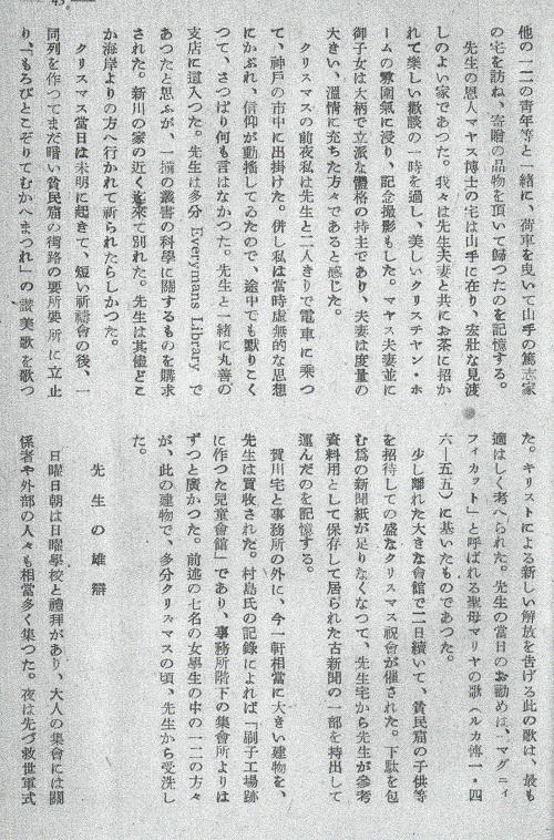 新川文章6