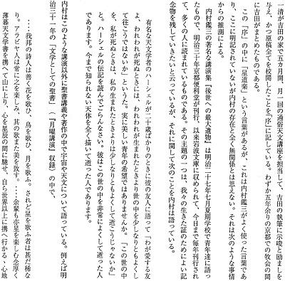 高木論文2