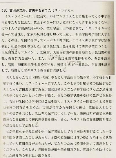 小林文章1